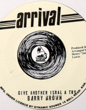 ArrivBB - Give Another Israel A Try - Barry Brown - Arrival 7