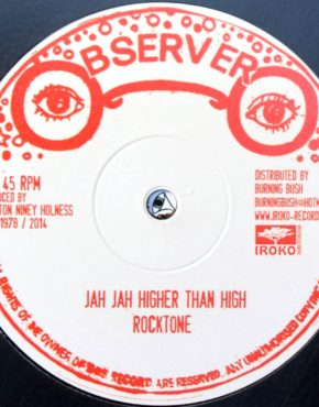 BB56 - Jah Jah Higher Than High - Rocktone - Observer 12