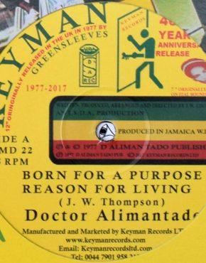 KMD22 - Born for a Purpose - Doctor Alimantado - Keyman 12