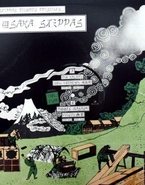 AS1717 - Soul Vibration - Dub Kazman - Yuugen - Roots Masashi - Osaka Steppas Vol. 2 - Steppas Records 12