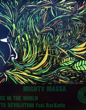 JM1202 - Peace In The World - Mighty Massa - Jah Marshall 12