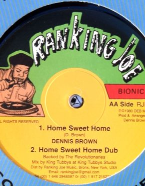 RJD016 - Home Sweet Home - Dennis Brown - Ranking Joe 12