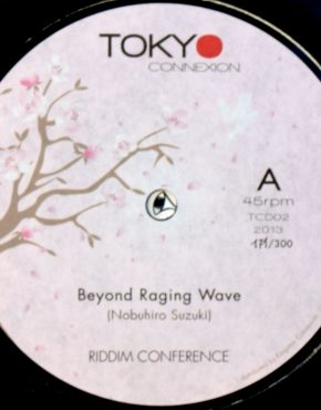 TCD02 - Beyond Raging Wave - Riddim Conference - Tokyo Connexion 12