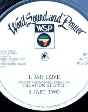 WSP040 - Jah Love - Creation Stepper - Word Sound And Power 12
