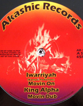 AR1204 - Movin On - Iwarriyah - Akashic Records 12