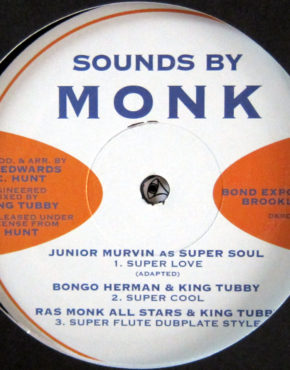 DKR249 - Super Love - Junior Murvin as Super Soul - Sounds By Monk (DKR) 12