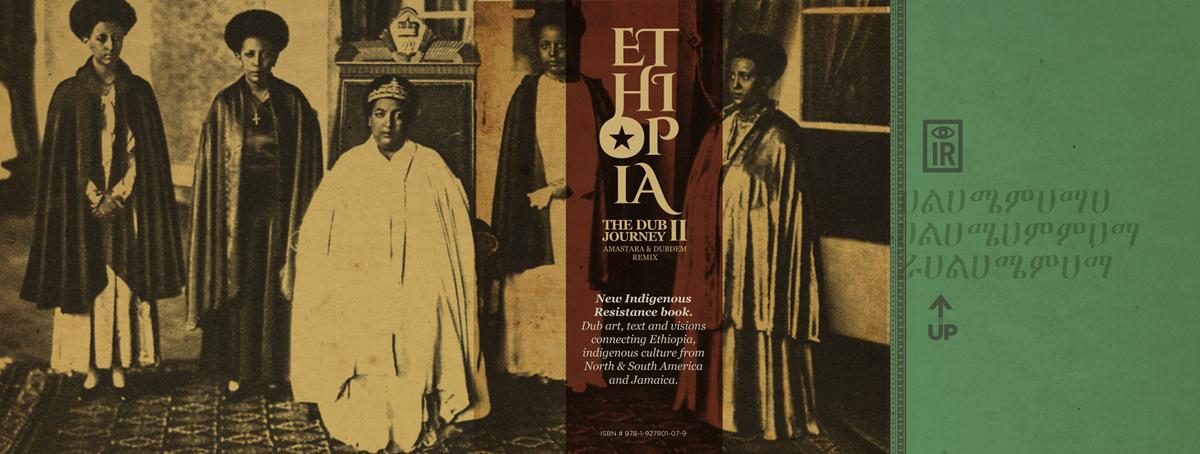 IR_Ethiopia_II_banner_ITopia_klein